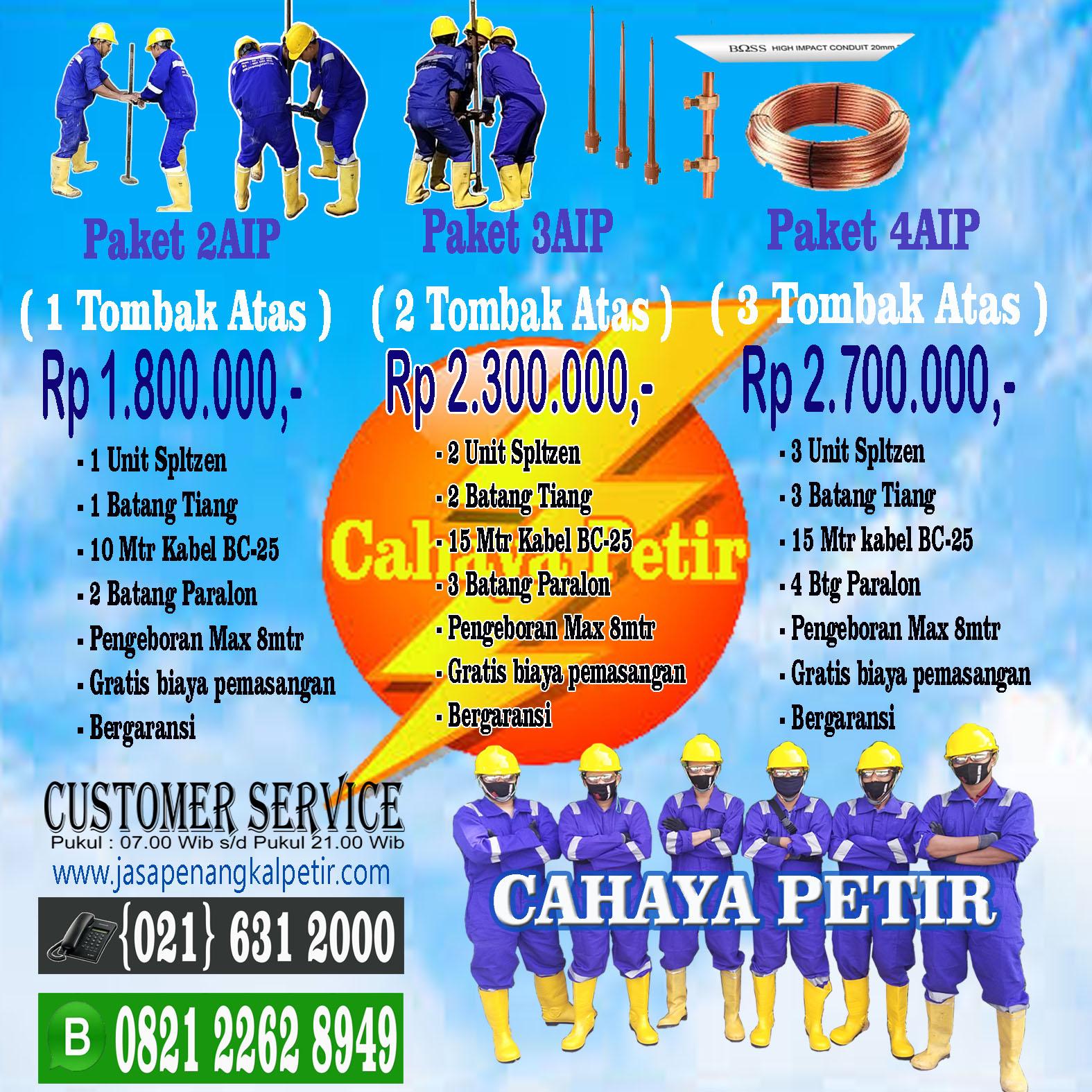 Paket Petir komplit logo copy